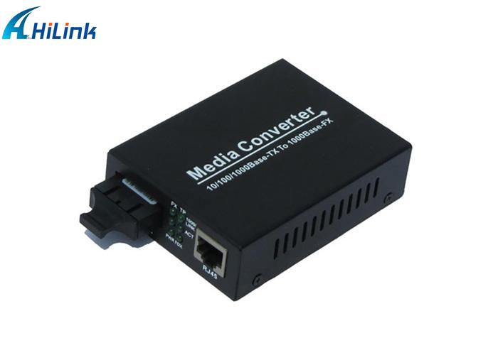 10/100/1000M SC Dual Fiber Media Converter
